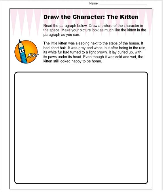 Book Report Template 04