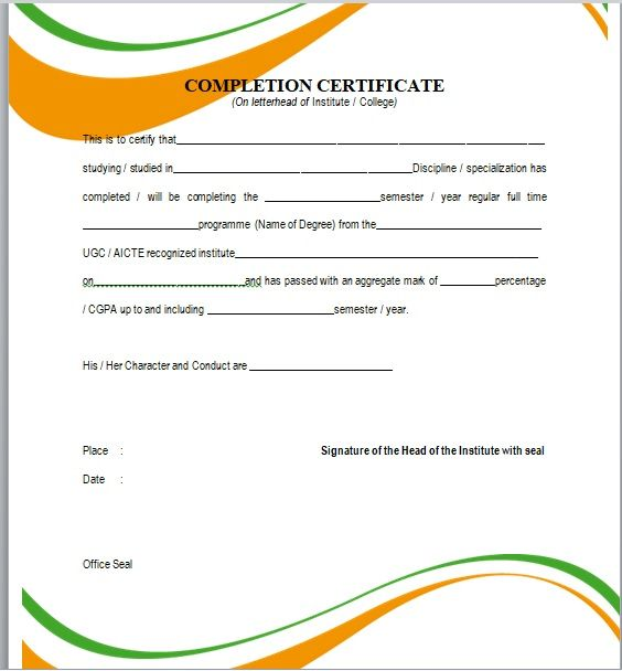 Certificate of Completion Template 01