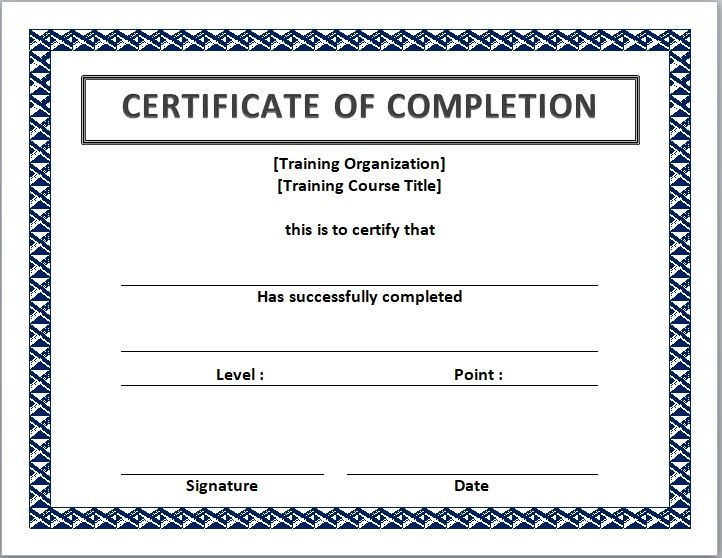 Certificate of Completion Template 12