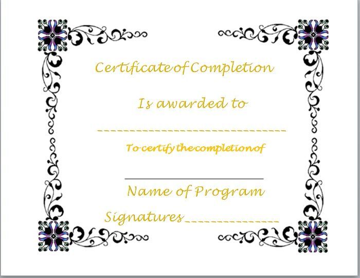Certificate of Completion Template 14