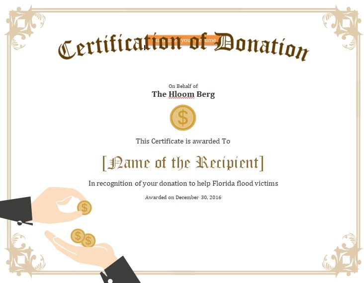 13 Free Donation Certificate Templates