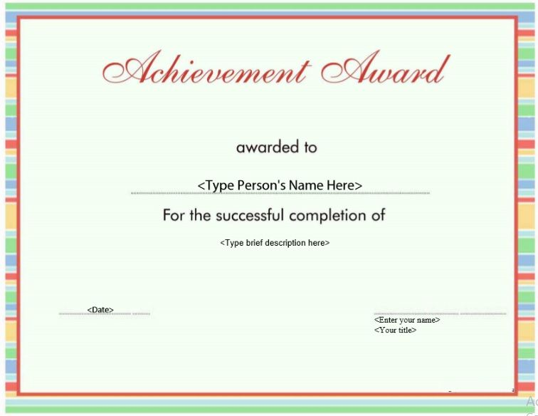 15 Free Award Certificate Templates