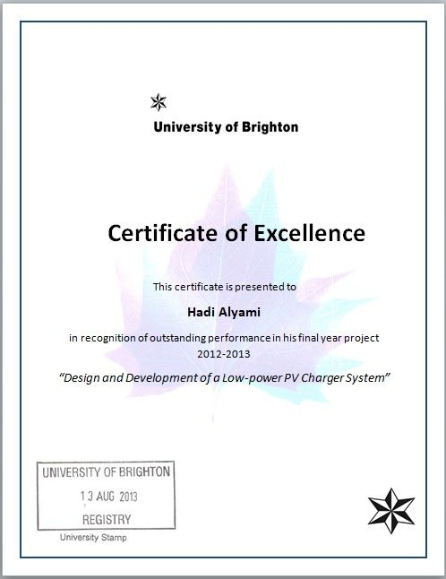 Certificate of Excellence Template 05