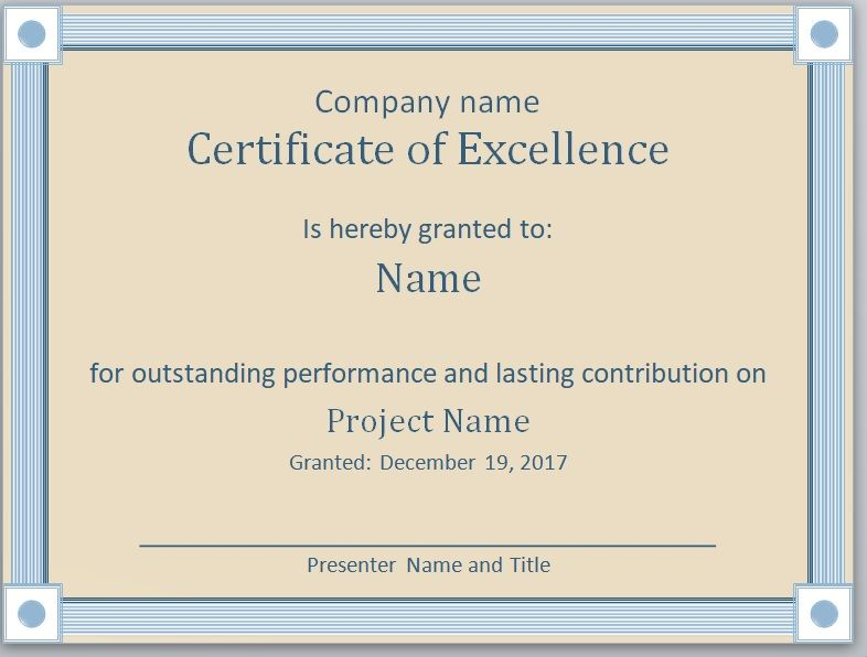 Certificate of Excellence Template 11