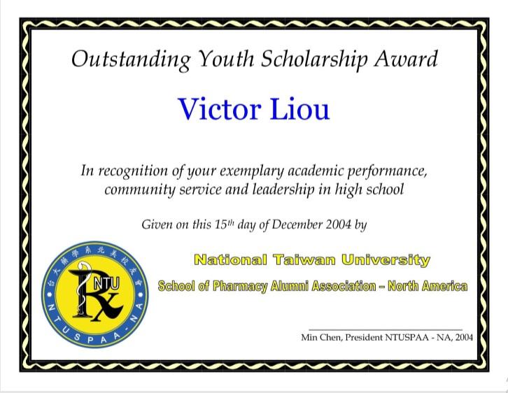 scholarship certificate template 12